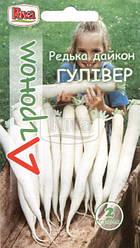 Редька ДАЙКОН ГУЛИВЕР 2 г.