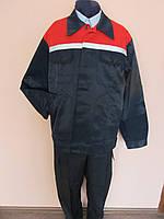 Костюм рабочий со светоотражающей лентой Брюки + куртка