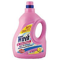 Гель для стирки деликатной ткани Wirek, 2л