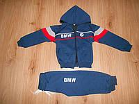 Трикотажный спортивный костюм для мальчика 1.5-2ух до 3ех лет