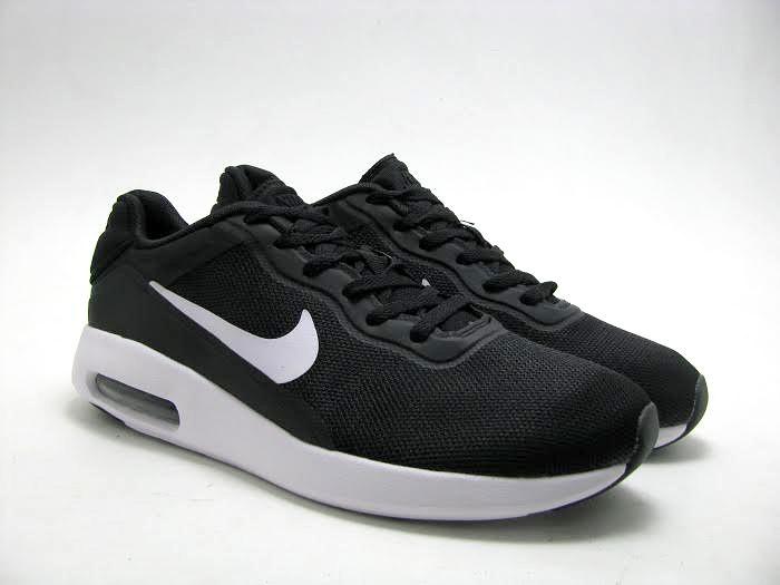 Мужские кроссовки Nike air cosmos