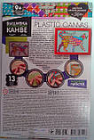 Вышивка крестиком Вышивка на пластиковой канве: Кошка PC-01-08 Danko-Toys Украина, фото 2
