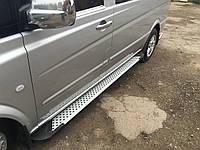 Mercedes Vito W639 2004-2015 гг. Боковые площадки X5-тип (2 шт., алюм.) Длинная (ExtraLong)