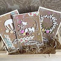 Вітальні листівки ручної роботи
