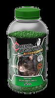 Смерть грызунам  зерно с ароматом арахиса (зеленое) от крыс и мышей 250 г (банка) оригинал