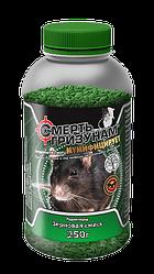 Смерть грызунам  зерно зеленое 250 гр (банка) от крыс и мышей, оригинал