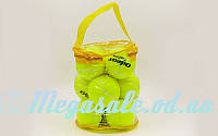 Мяч для большого тенниса Odear 901-12: 12 мячей в сумке