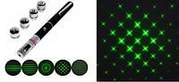 Зеленая лазерная указка с 5 насадками Green Laser Pointer (Грин Лазер Поинте)