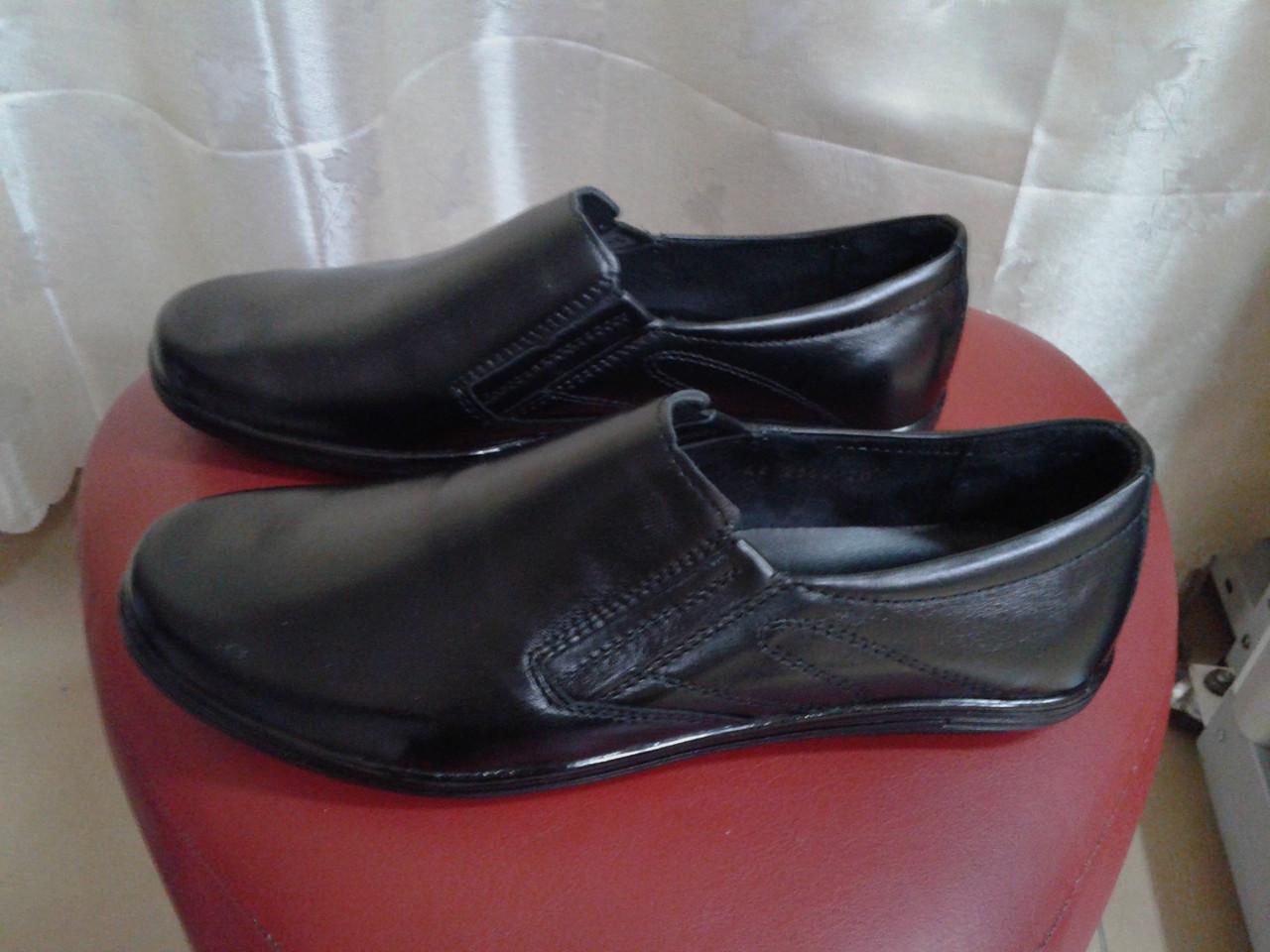 Туфли спортивные мужские из натуральной кожи Pan Ivan