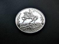 200 000 крб. 1995 р. Богдан Хмельницький/Хмельницкий, фото 1