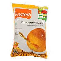 Куркума Еверест / Turmeric Eastern /100 гр
