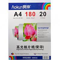 Фотобумага А4 пл.   180  г/м², 20 листов… (арт.FBA4180)