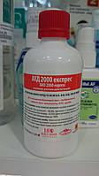 АХД 2000 раствор для обработки перед инъекцией, 100 мл