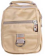 Практичная сумка из полиэстера бежевого цвета 302786