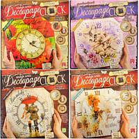 Декупаж «Decoupage clock»  без рамки (арт.DKC-01-06/10)