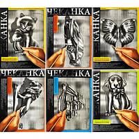 Набор «Чеканка»  без рамки ЧК-01–01 (арт.ФР-00003055)