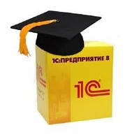 Индивидуальное обучение 1С в Каменеце-Подольском
