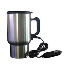 Термо кружка дорожняя автомобільна ELECTRIC MUG 12V Car Mug