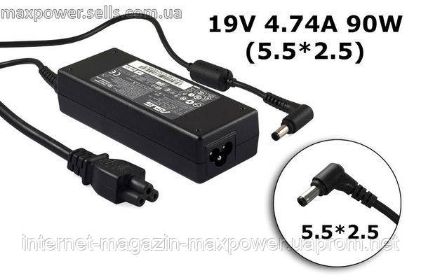 Зарядное устройство зарядка блок питания для ноутбука Asus X44H