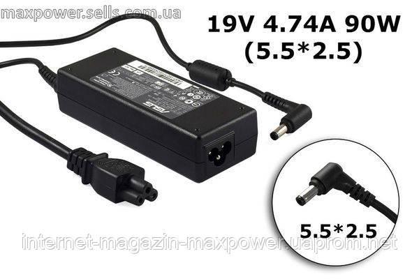 Зарядний пристрій зарядка блок живлення для ноутбука Asus N53S