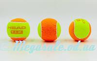 Мяч для большого тенниса Head T.I.P. 578223: 3 мяча в комплекте