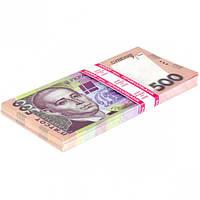 Сувенир «500 гривен» (арт.500G)