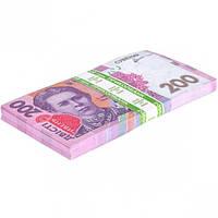 Сувенир «200 гривен» (арт.200G)