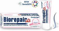 BIOREPAIR «Защита дёсен» зубная паста детям и взрослым от 6 лет | Италия