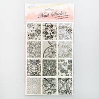 Кружево для дизайна ногтей, в ассортименте, фото 1
