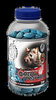 Смерть грызунам восковая таблетка Perfekt (синяя) от крыс и мышей 250 г (банка) оригинал