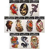 Татуировки цветные «Тattoo»  для взрослы… (арт.ТHBч)