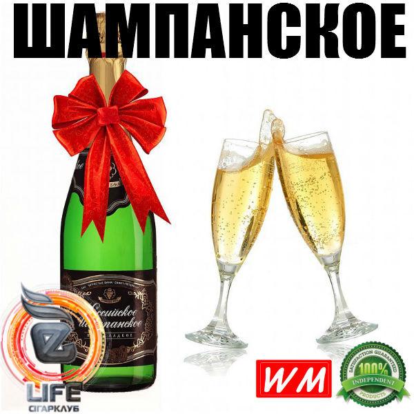 Ароматизатор World Market ШАМПАНСКОЕ