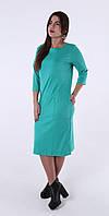 Платье женское Французский трикотаж  631.2