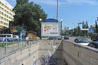 Скролл на бул. Дружбы народов