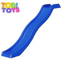 Горка 2,75 м, спуск Tobi Toys