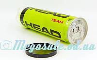 Мяч для большого тенниса Head 575904: 4 мяча в вакуумной упаковке