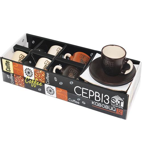 Сервиз кофейный в подарочной упаковке