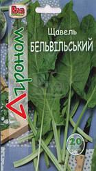 Щавель БЕЛЬВИЛЬСКИЙ 3г