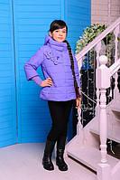 Детская современная куртка деми для девочек нежного цвета
