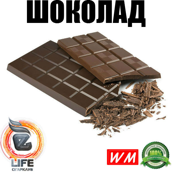 Ароматизатор World Market ШОКОЛАД