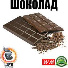 Ароматизатор World Market ШОКОЛАД