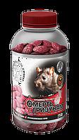 Смерть грызунам  восковая таблетка Perfekt (красное) от крыс и мышей 250 г ( банка) оригинал