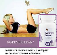 Форевер Лин для Снижения Аппетита, США, Forever Lean, 120 капсул