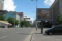 Скролл на ул. Жилянская-ул. Коминтерна