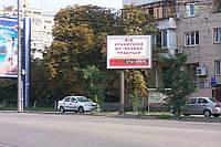 Скролл на ул. Киквидзе-ул. Бастионная