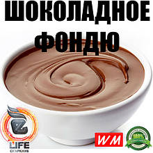 Ароматизатор World Market ШОКОЛАДНОЕ ФОНДЮ