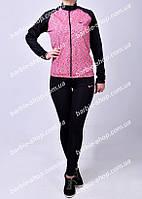 Интересный спортивный костюм для женщин