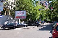 Скролл на ул. Круглоуниверситетская
