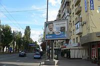 Скролл на бул. Леси Украинки