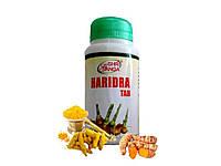 Харидра - куркума в таблетках, Шри Ганга 750 мг / Haridra tab, Shri Ganga / 120 таб.